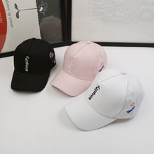 2018 New Promotion Pink China Supplier High Quality Adjustable Embroidery Letter Men Women Fashion Sunscreen Outdoor Baseball Cap Super Race