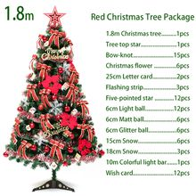 1.8m Christmas tree luxury package can be customized Christmas trees 0.6m 0.8m 1.2m 1.8m 2.1m 2.5m 3m Christmas decorations product CT-005