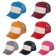 Wholes-New arrival Unisex Casual Plain Trucker cap Mesh Hat Adjustable Snap back Blank Baseball cap hip hop god cap hat Visor Hat