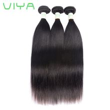 Brazilian virgin Hair Straight 3 Bundles Natural Color Best Seller Human Hair Weaves VIYA Hair Products WY0901Z01