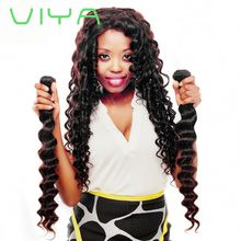 VIYA Brazilian Hair Bundles Loose Curl Unprocessed Brazilian Loose Human Hair Weave 3pcs Dyeable Hair Extensions WY831C