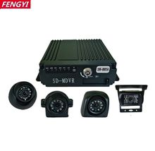 Factory Price! Bus Monitoring System Car DVR Camera System For Bus 360 Degree Panorama Camera System