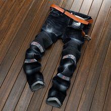 Men Locomotive Jeans Feet Pants Slim Pencil Pants Ripped Jeans Cool Elastic Distressed Folds Mens 3 Colour