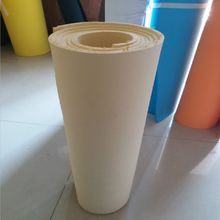4PCS/LOT 5mm Eva foam sheets,Craft sheets, School projects, Easy to cut,Punch sheet,Handmade material.size 50*50cm