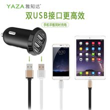 yaza328,car charger,phone chargers,car chargers,usb chargers,lightning chargers,type-c chargers,mobile phone chargers,FAST CHARGERS