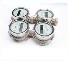ultrasonic water meter wireless smart water meter