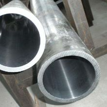 ASTM A335 seamless alloy steel pipe