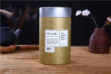 Han Zhong Xian Hao Green Tea | PenXiang 50g Can Packaged Second Grade Chinese Zinc Rich Green Tea In Bulk Bags