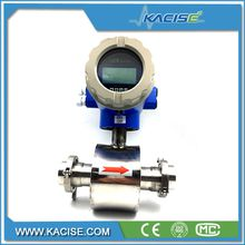 sanitary type clamp connection electromagnetic flow meter