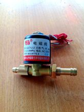 Argon arc welding electromechanical valve 220V
