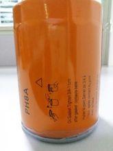 Oil Filter PH8A