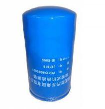 Oil Filter Vg1246070031