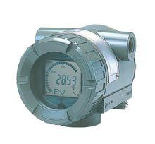 2051L Liquid Level Transmitter