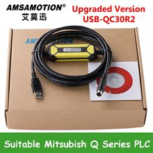 Amsamotion Upgraded Yellow Color Cable USB-QC30R2 Apply to Mitsubishi Q Series PLC Programming Cable Free Shipping