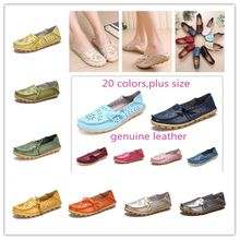 Women Genuine Leather Flat Casual Loafers Ladies A Pedal Lazy Slip Ons