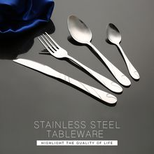High mirror finish tableware stainless steel cutlery set