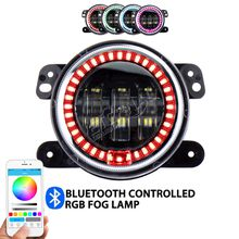 4inch 30W remote RGB LED fog light for offroad Wrangler Rubicon JK LJ YJ motorcycle 4x4 vehicle fog dring DRL lamp