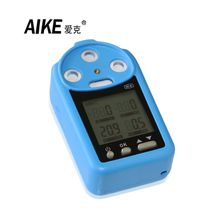AIKE portable four-in-one gas detector EM-4 color screen toxic gas alarm color screen tape storage