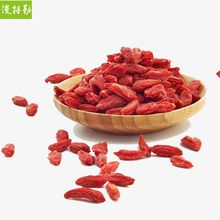 100% Natural Bulk Organic Dried Goji Berry Organic Goji Berry, Super Goji Berry, Dried Goji Berries