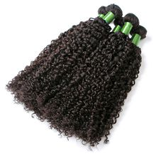 9A JRX Peruvian Kinky Curly Virgin Hair Single Bundles Peruvian Curly Hair Very Soft Peruvian Virgin Hair