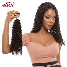 JRX Wholesale Price 8-30inch No Tangle No Shedding Brazilian Kinky Curly Hair