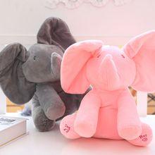 Electric Singing Elephant Animals Plush Stuffed Music Doll shake shaking ears Teddy Bear Rabbit Interactive Toy For Pink Children Baby kids