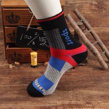 Wholesale-2017elite cotton sport socks knee hight cotton towel men basketball Socks long elite sock deodorant for men