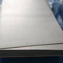 grade 2 grade 7 grade 9 titanium plate/sheet