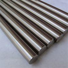 Titanium rod manufacturers direct sales specifications