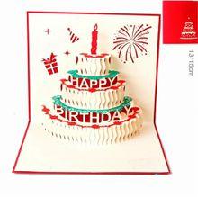 3D Happy Birthday Greeting Card