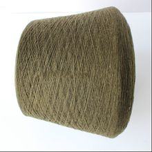 Acrylic Wool Nylon blended knitting wool yarn
