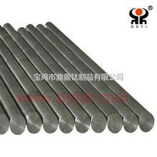 High-precision medical titanium rodsTA1、TA2、 TA9、TA10、TA18、 TC4、TC6、TC11