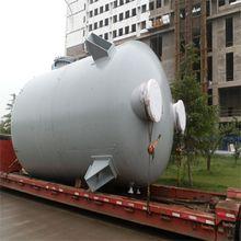 Condensation Reactor
