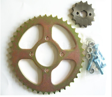 Steel Stainless Motorcycle Chain Sprocket for Honda CD 70
