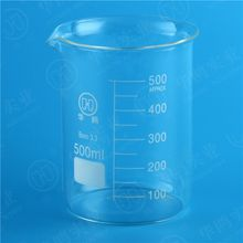 500ml Low form beaker with graduation and spout,Boro 3.3 glass,5-10000ML