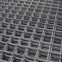 concrete reinforcing stainless steel welded wire mesh