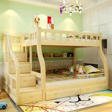Children's bed10