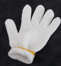Labour protection gloveA