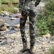 FREE ARMY 2017 New Spring Army Camouflage Pants Women Slim Pants Ladies Military Trousers Print Elastic Waist Fashion Casual Pants GK-9612