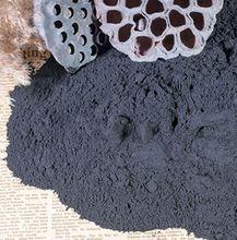 Acidos humicos from leonardite