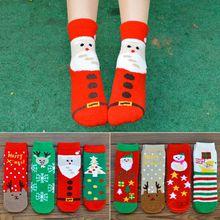 HOT SALE Christmas Socks Gift For Lady Cartoon Socks For 8 Colors In stock Coral Velvet
