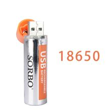 Rechargeable 3.7V 18650 Lithium Battery