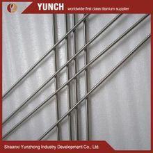 ISO 5832-2 Titanium Rods H6 Tolerance