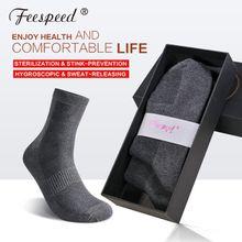 Feespeed Total silver silver antibacterial deodorant Socks 2 pairs