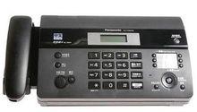 Fax machine5