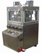 Press machine 2