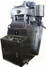 Press machine 7
