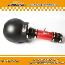 For Volkswagen VW Golf 6 1.4T 2010-2012 EDDYSTAR New Style Carbon Fiber Air Intake Filter SYSTEM Car Accessories