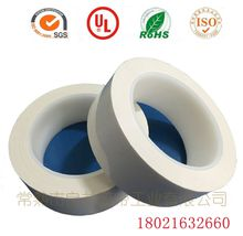Polyester film insulation mylar tape-- white color