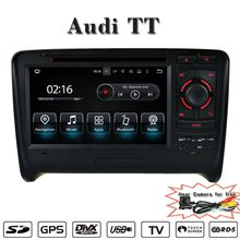 UPsztec 7 inch Car Audio Products Android 7.1 Car DVD Player for Audi TT(2006-2014) with GPS BT IPOD DVR
